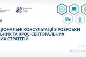 Київ ІТ кластер бере активну участь розробці експортних стратегій ІТ-сектору.