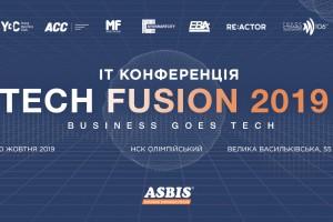 ІТ-конференція Tech Fusion 2019