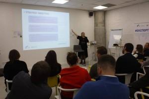 Запрошення на зустріч від Executive Group Tech Ukraine