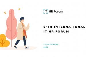9-й Міжнародний IT HR Форум