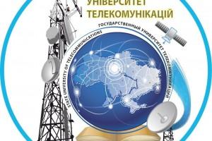Підписання меморандуму про співпрацю із Державним університетом телекомунікацій