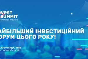Invest Summit 2018