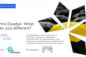 Cluster IT Support Talks #12. What makes you different?