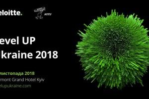 Level Up Ukraine 2018
