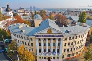 Анонс від Києво-Могилянської Академії - спеціальний курс для випускників