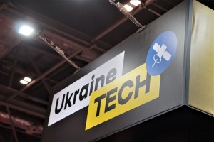 Виставка TechXLR8 на London Tech Week