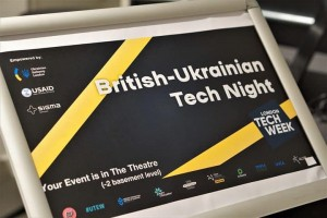 British-Ukrainian Tech Night