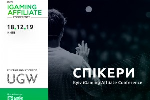 Спікери Kyiv iGaming Affiliate Conference