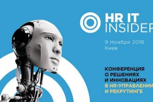 HR IT Insider