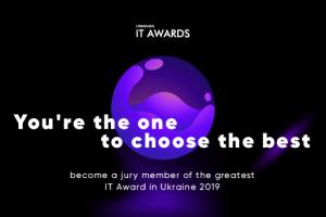 Стартував прийом заявок до журі Ukrainian IT Awards 2019