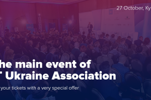 Software Development Forum 27 жовтня