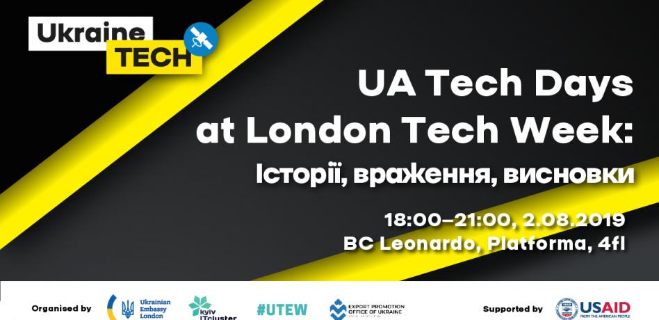 UA Days at London Tech Week: Історії, Враження, Висновки