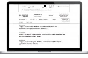 Адаптація сайтів Національної поліції України для людей із вадами зору. Кейс Evergreen