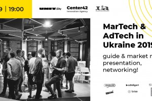 MarTech & AdTech. Made in Ukraine: презентація карти ринку 2019, дослідження, нетворкінг лідерів ринку