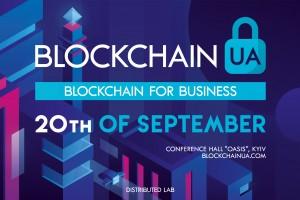 Конференція Blockchain UA 20 вересня 2019