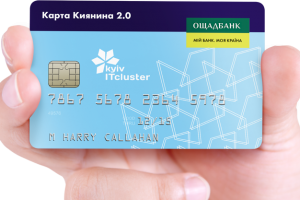 Картка IT Club Kyiv